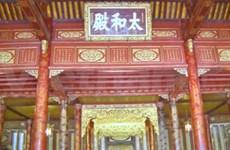 Monuments de la Cité impériale de Huê décorés de poèmes à la valeur inestimable