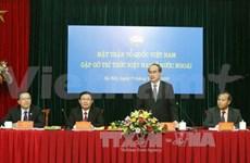 Les intellectuels à l'étranger appelés à participer au développement national
