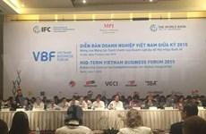 Pour augmenter la compétitivité des entreprises nationales