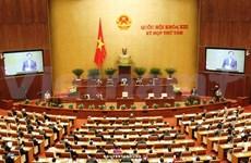 AN : adoption d'une résolution sur le programme législatif de 2016 et de la loi sur le Front de la Patrie du Vietnam