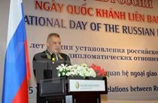 Ho Chi Minh-Ville célèbre la Fête nationale russe