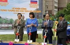 Mise en chantier d'une statue monumentale du Président Ho Chi Minh à Ulyanovsk
