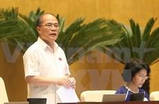 Communiqué N°18 de la 9e session de l'AN, 13e législature