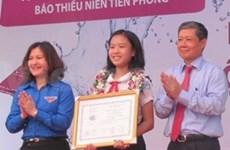 Prix du concours international de composition épistolaire