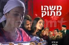 Un festival du film israélien au Vietnam