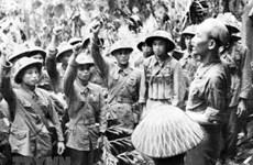 Le Président Ho Chi Minh, fondateur de l'Armée populaire du Vietnam