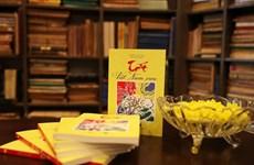 Les croyances du Nouvel An lunaire d'antan sous les yeux des érudits vietnamiens et français
