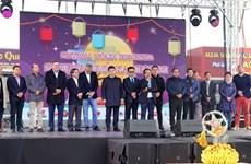 Pologne: promotion de la culture vietnamienne à la fête d'automne Wólka Kosowska