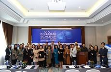 La République de Corée et l'ASEAN renforcent leur coopération dans la transformation numérique