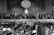 5e Congrès national du Parti: Pour la patrie socialiste, pour le bonheur du peuple