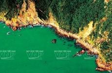 La mer et les îles  du Vietnam à travers l'objectif du photographe Gian Thanh Son