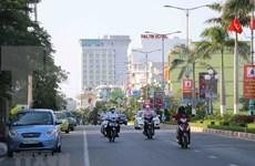 Phu Yên connaît des changements après 45 ans de libération