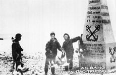 Les 45 ans de la réunification nationale: Libération de l'archipel de Truong Sa