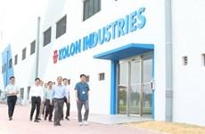Kolo Industries agrandit son usine de fibres de pneu en polyester à Binh Duong