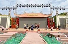 Festival du «Têt Viêt» 2021 à Hô Chi Minh-Ville