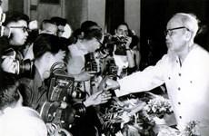 Poursuite de la mise en œuvre du Testament du Président Ho Chi Minh à l'heure actuelle