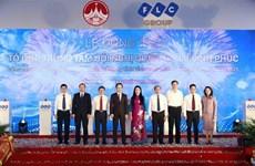 Lancement des travaux du centre des congrès internationaux FLC Vinh Phuc