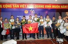 Le Vietnam brille à la 5e Olympiade internationale des métropoles