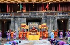 Thua Thiên-Huê: ouverture de l'espace de la Porte du Midi (Ngo Môn)
