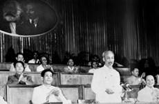 3e Congrès national du Parti: édifier le socialisme au Nord et réunifier le pays