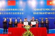 Le Vietnam et la Chine renforcent la coopération dans la lutte anti-criminalité