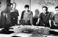 Exposition en ligne sur le général Vo Nguyen Giap