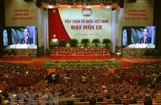 Ouverture du 9e Congrès national du Front de la Patrie du Vietnam