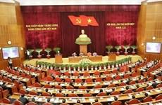 Quatrième journée de travail du 11e Plénum du Comité central du Parti
