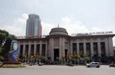 COVID-19 : la Banque d'Etat applique des mesures pour assister ses clients
