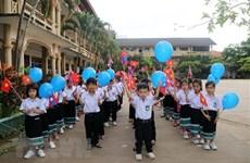 Clôture de l'année scolaire 2019-2020 de l'école bilingue laotien-vietnamien Nguyen Du