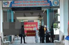 Premier hôpital de campagne à Da Nang