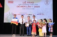 Le Prix Dê mèn 2020 récompense des œuvres d'art pour enfants