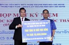 La Fête nationale thaïlandaise célébrée à Ho Chi Minh-Ville