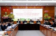 Elaboration d'un projet de zonage et de protection des forêts naturelles