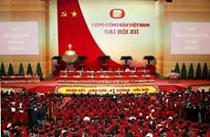 12e Congrès national du Parti: Entrer dans l'ère d'intégration et de développement