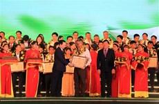 Ouverture du 4e Festival du riz du Vietnam à Vinh Long