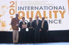 Prix d'excellence du rendement global 2020 : Appel à candidatures