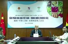 Les entreprises cherchent à stimuler le commerce des fruits avec Shanghai
