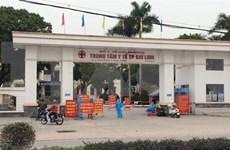 COVID-19: dissolution de l'hôpital de campagne N°1 à Hai Duong