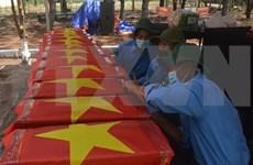 Inhumation des restes de 12 soldats vietnamiens à Gia Lai