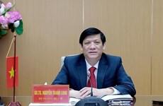 Le ministre de la Santé demande de répondre activement à l'introduction du COVID-19
