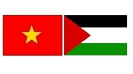 Congrès de l'Association d'amitié Vietnam-Russie et Vietnam-Palestine
