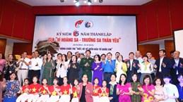 "Cérémonie du 5e anniversaire du club ""Pour Hoang Sa - Truong Sa bien-aimés"""