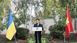 Renforcement de la coopération décentralisée Vietnam-Ukraine