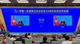 La Foire Chine- ASEAN aide à promouvoir la zone de libre-échange ASEAN-Chine