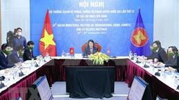 L'ASEAN s'engagent à renforcer la coopération en matière de criminalité transnationale
