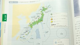 Livre blanc sur la défense : le Japon préoccupé des activités de la Chine en Mer Orientale