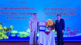Tay Ninh renforce sa coopération avec et des localités cambodgiennes