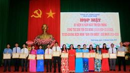 Vinh Long renforce les activités de sensibilisation auprès des masses