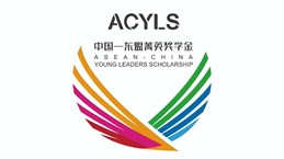 Lancement de la bourse ASEAN-China Young Leaders Scholarship 2020